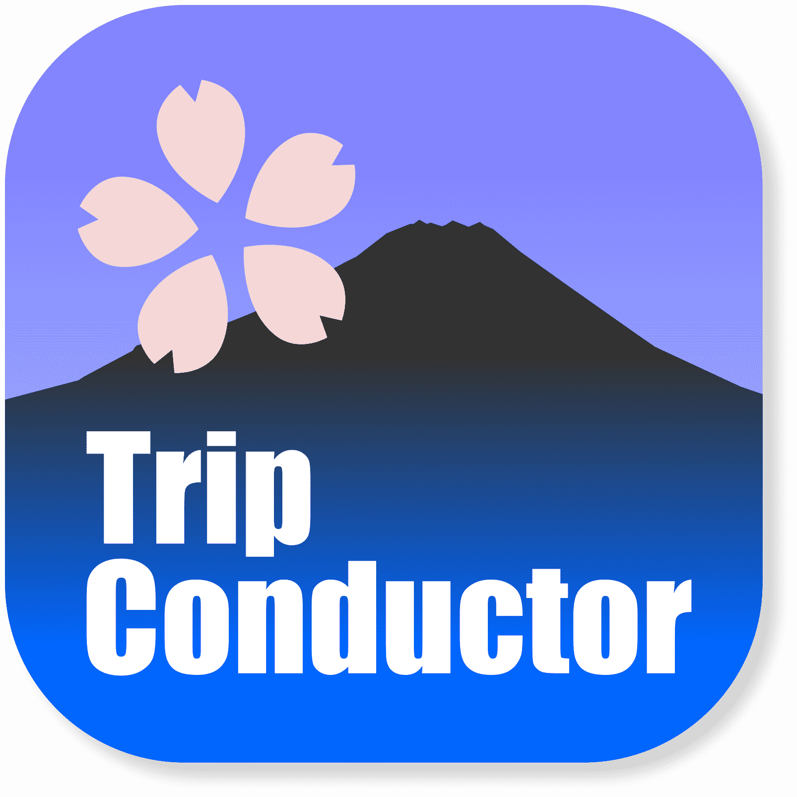 (English) Trip Conductor